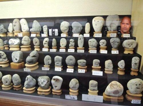 Rock caras museo Japón