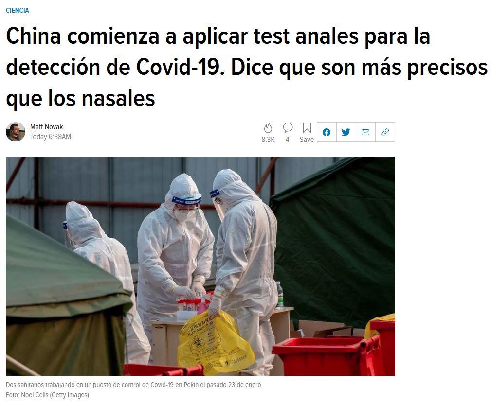 PCR China anales Covid